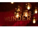 Логотип Бар Wunderbar