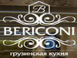 Логотип Ресторан Берикони в Олимпийской деревне (Bericoni)