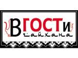 Логотип Ресторан В Гости на Первомайской