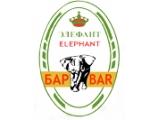 Логотип Пивной ресторан Элефант