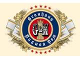 Логотип Пивной Дом G&M
