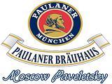 Логотип Paulaner Brauhaus на Павелецкой (Пауланер Браухаус)