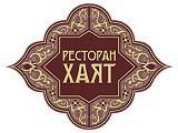 Логотип Ресторан Хаят (Hayat)
