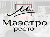 Логотип Ресторан Маэстро Ресто в Софьино (Киевское шоссе - Наро-Фоминск)