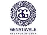 Логотип Грузинский Ресторан Генацвале Холл на Остоженке