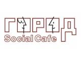 Логотип Социальное Кафе Город на Парке Победы (Город.Social Cafe)