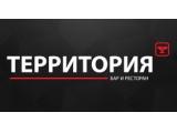 Логотип Бар Территория на Рязанском проспекте (Выхино)