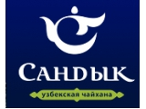Логотип Сандык на Бульваре Адмирала Ушакова