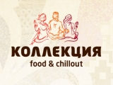 Логотип Ресторан Чайхона Коллекция (Food & Chillout)