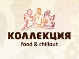 Логотип Ресторан Коллекция Food and Chillout на Кутузовском проспекте (Фуд энд Чилаут)
