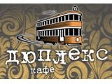 Логотип Кафе Дюплекс в Сокольниках