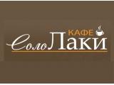 Логотип Ресторан СолоЛаки на Орджоникидзе (SoloLucky)