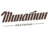 Логотип Ресторан Тинатин на Плющихе (Тина Канделаки)