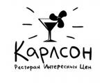 Логотип Панорамный Ресторан Карлсон (РИЦ)