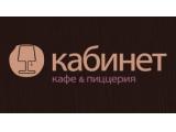 Логотип Кафе Кабинет на Театральной