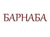 Логотип Ресторан Барнаба (Barnaba)