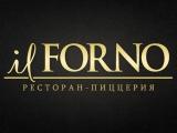 Логотип Итальянский Ресторан IL Forno на Остоженке (Иль Форно)