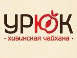 Логотип Ресторан Урюк на Маршала Жукова (Октябрьское Поле)