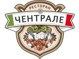 Логотип Пиццерия Чентрале на Кутузовском (Centrale)