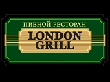 Логотип London Grill в Ясенево
