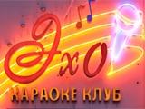 Логотип Караоке Эхо на Пушкинской