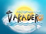 Логотип Ресторан Варадеро (Varadero)
