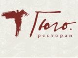 Логотип Ресторан Гюго (Gugo)