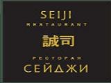 Логотип Японский Ресторан Сейджи (Seiji)