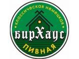 Логотип Пивной ресторан Старина Мюллер на Бауманской (Бакунинская)