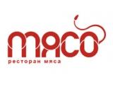 Логотип Стейк-хаус Мясо (Meat)