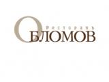 Логотип Ресторан Обломов
