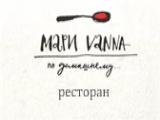 Логотип Ресторан Мари Ванна (Мари Vanna)