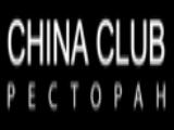 Логотип Китайский Ресторан China Club на Красина (Чайна Клуб)