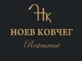 Логотип Ресторан Ноев Ковчег на Китай-Городе