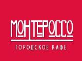 Логотип Кафе Монтероссо на Таганке