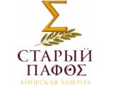 Логотип Кипрский Ресторан Старый Пафос на Маяковской