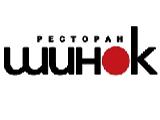 Логотип Южно-Русский Ресторан Шинок на 1905 года (Shinok)