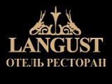 Логотип Рыбный ресторан Лангуст на Таганке (Langust)
