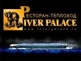 Логотип Ресторан на воде Теплоход River Palace