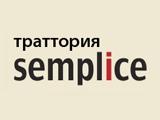 Логотип Semplice Траттория на Мытной (Семпличе Траттория)