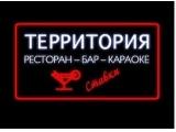 Логотип Бар Территория в Ясенево