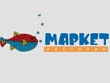 Логотип Рыбный ресторан Маркет (Market)