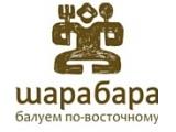 Логотип Узбекский Ресторан Шарабара на Ломоносовском проспекте