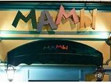 Логотип Ресторан Мамы (Mothers)