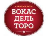 Логотип Ресторан Бокас дель Торо на Октябрьском Поле (Bocas del Toro)