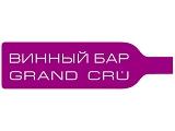 Логотип Винный ресторан Grand Cru City