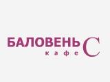 Логотип Кафе Баловень С на Павелецкой