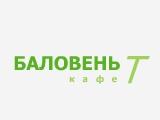 Логотип Кафе Баловень Т на Фрунзенской