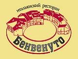 Логотип Итальянский Ресторан Бенвенуто на Автозаводской