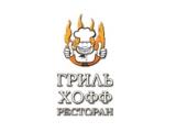 Логотип Пивной ресторан Гриль Хофф на Проспекте Мира (Сухаревская)